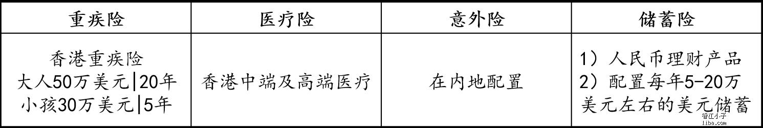 图33.png