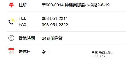 QQ截图20180530155854.png