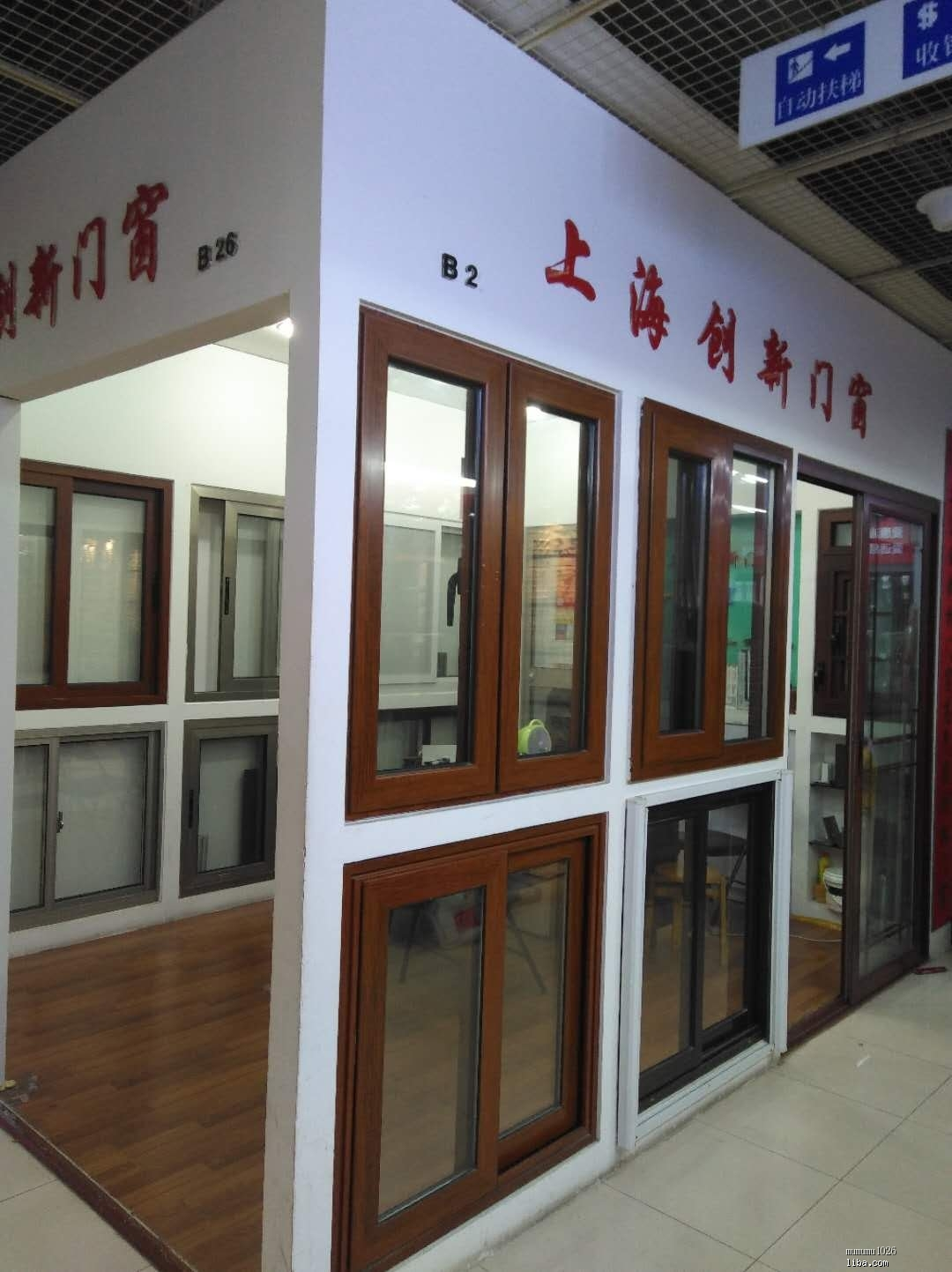 创新门窗1.jpg