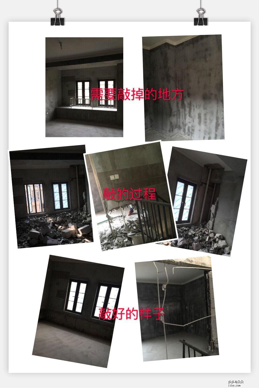 QQ图片20180723143801.jpg