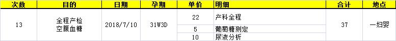 13-31w3.jpg