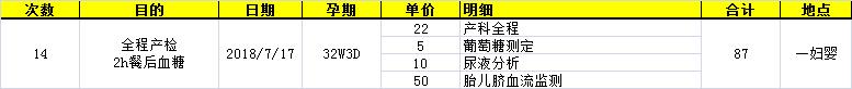 14-32w3.jpg