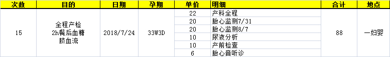 15-33w3.jpg