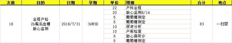 16-34w3.jpg