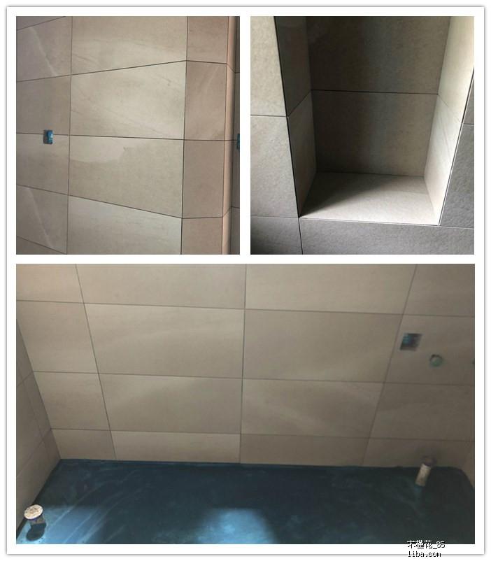 卫生间瓷砖拼图.jpg