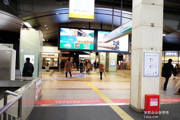 2016_namba_station_02.jpg
