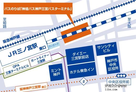 Sannomiya_shinkibus_map.jpg