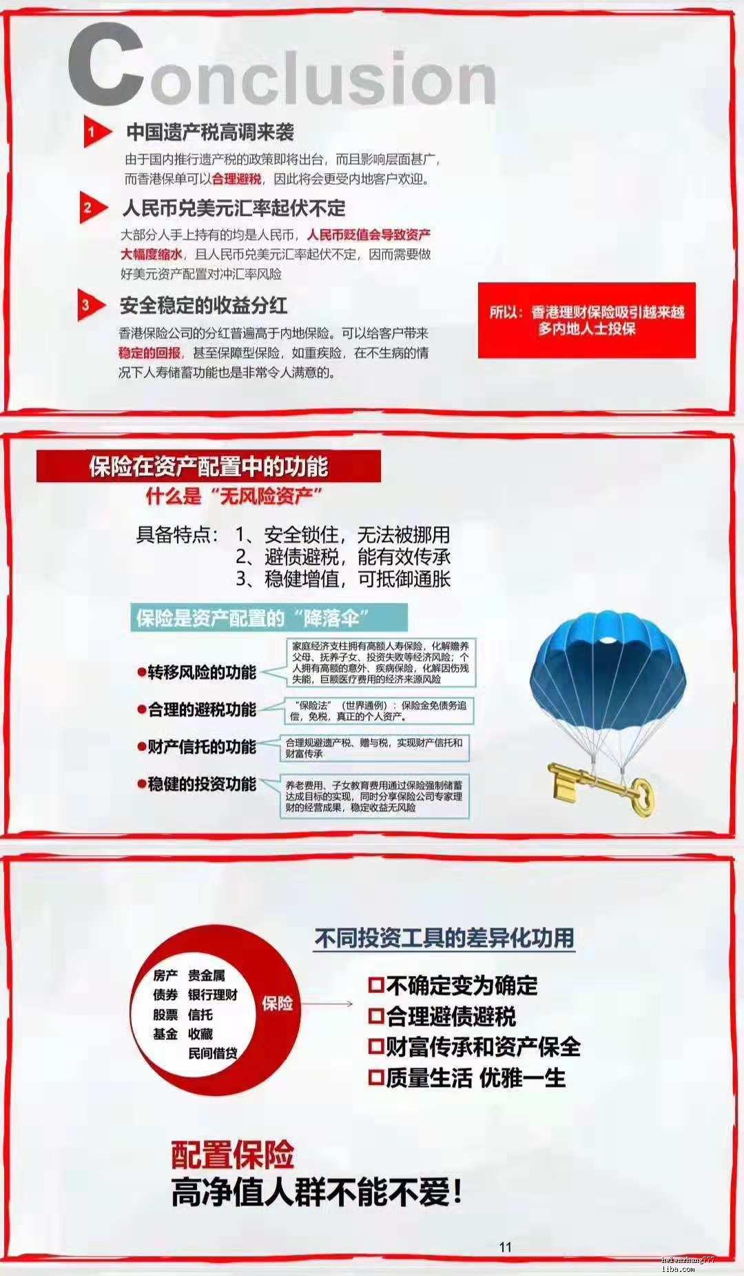 WeChat 圖片_20181121112036.jpg