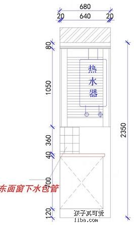 QQ图片20181215131732.png