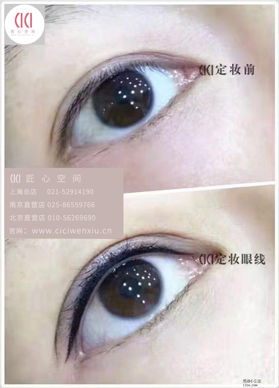眼线 (2).JPG