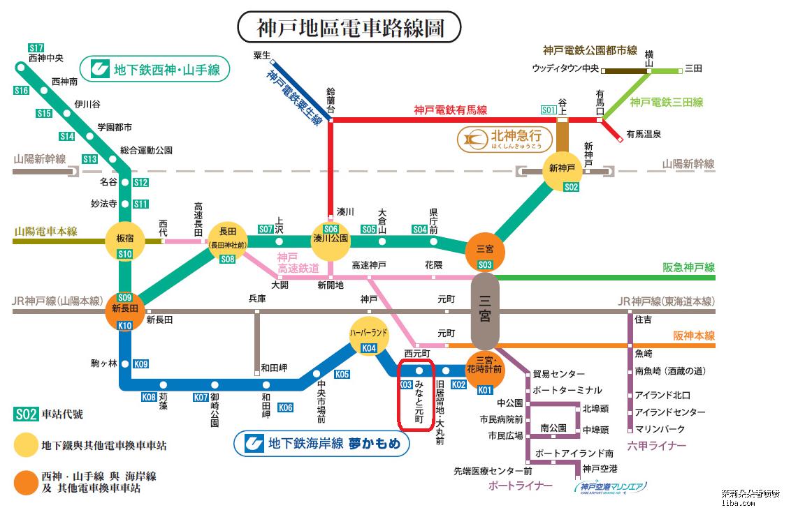 神户市交通图.png