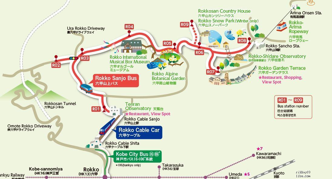 六甲山地图.jpg
