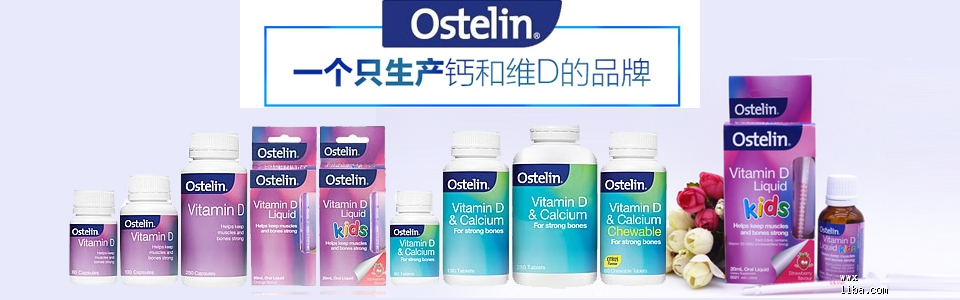 Ostelin_banner.jpg