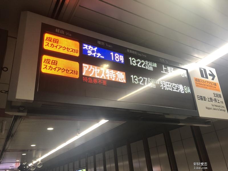 IMG_2386_副本.jpg