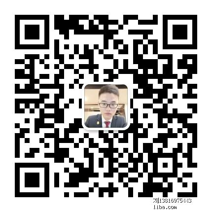 微信图片_20190118203443.jpg