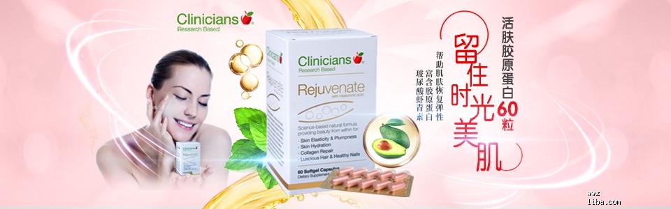 Clinicians_banner.jpg