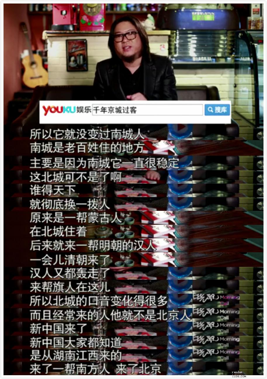 未命名_meitu_0北京.jpg