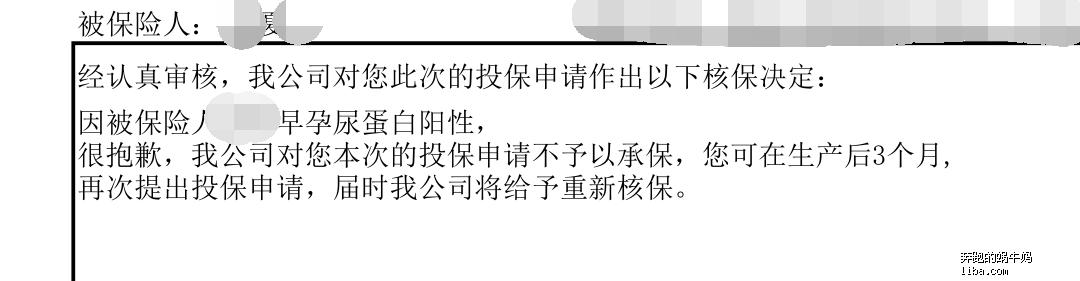 20c9f00d31224cb7ff06b8e21e6b5f4_看图王.png