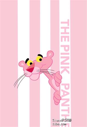 粉红豹.png