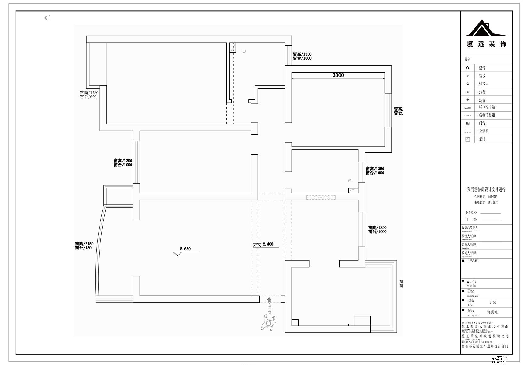 36号202室2.jpg