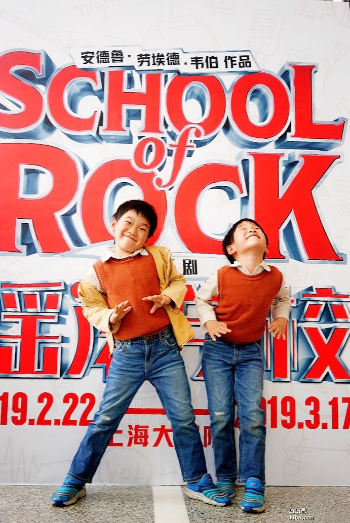 摇滚学校s.jpg