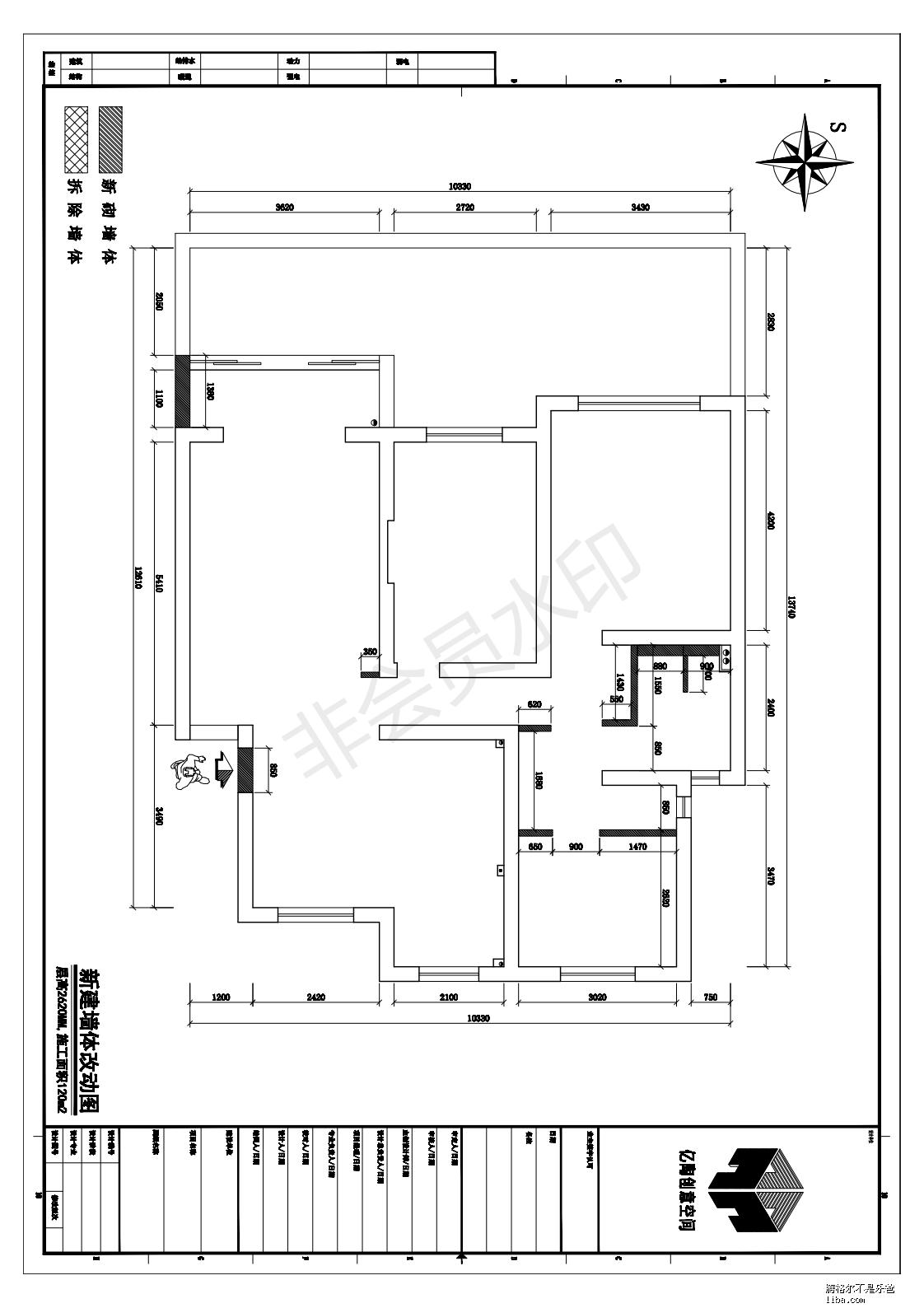 新建墙体改动图(1)_00.png
