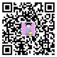 【家长汇日常更新】毕业旅行470.png