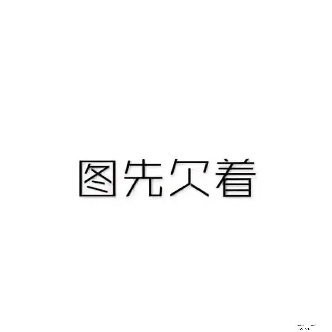 微信图片_20190702134639.jpg