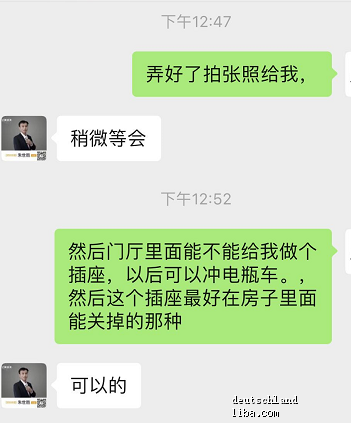 QQ截图20190708131047.png