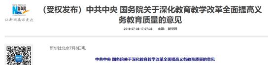 【家长汇日常更新】公民统招大政策出台83.png