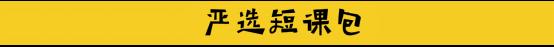 篱笆家长团课群-bbs公告501.png