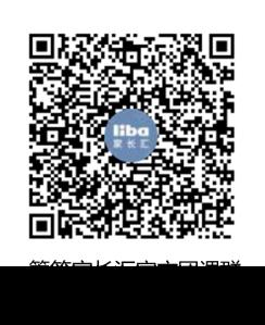 篱笆家长团课群-bbs公告605.png