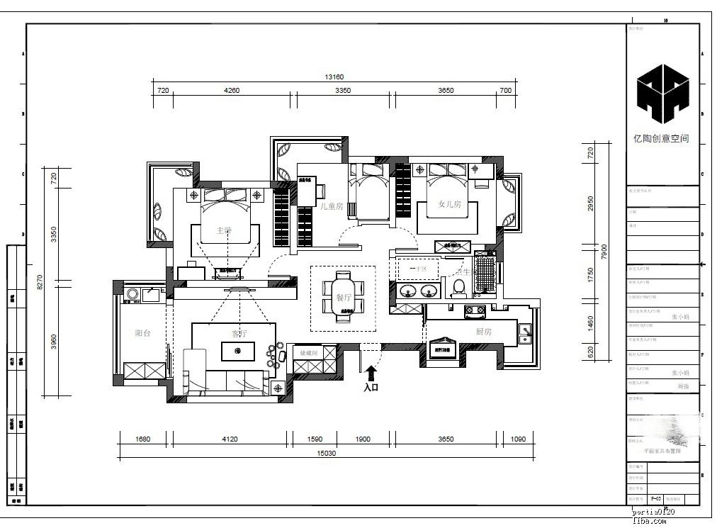 设计图.jpg