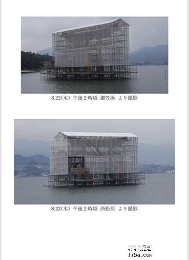 微信图片_20190830194438_副本.png