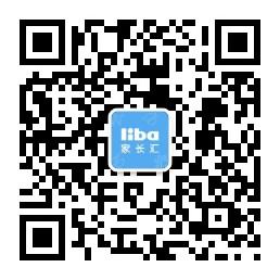 团课更新9月第一期bbs1315.png