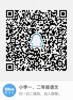 【名师课】9月第二期更新!323.png