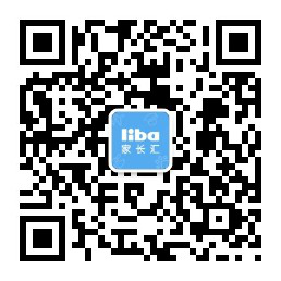 【名师课】9月第二期更新!1083.png