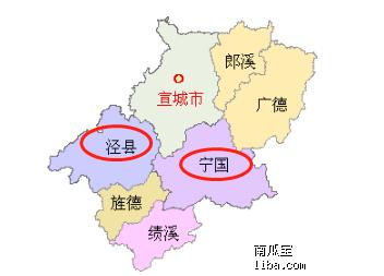 宣城地图.png