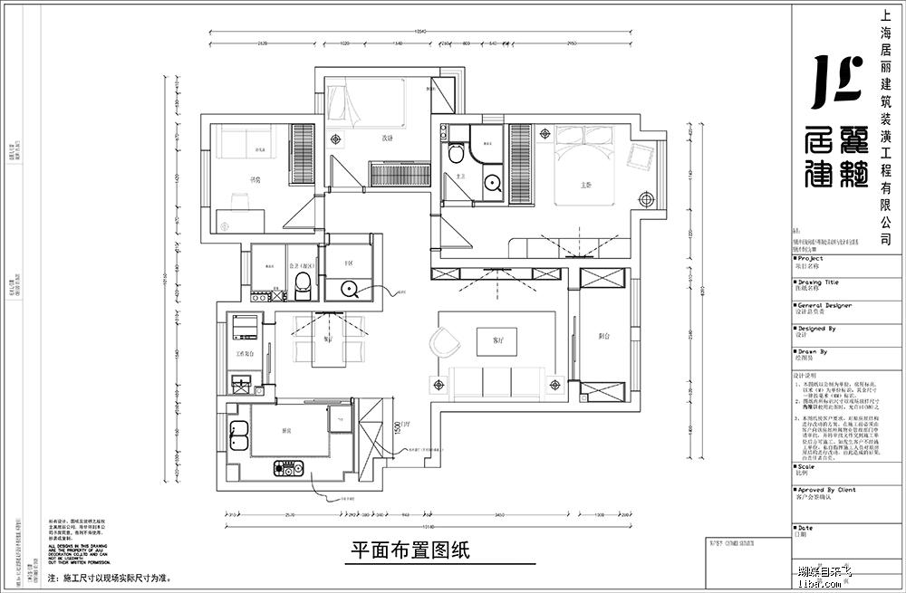 4方案平面(1501室).jpg