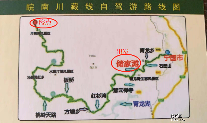 川藏线2.png