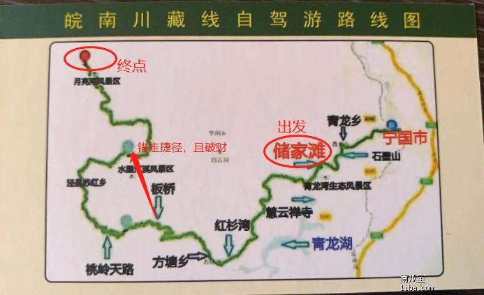 川藏线1.png