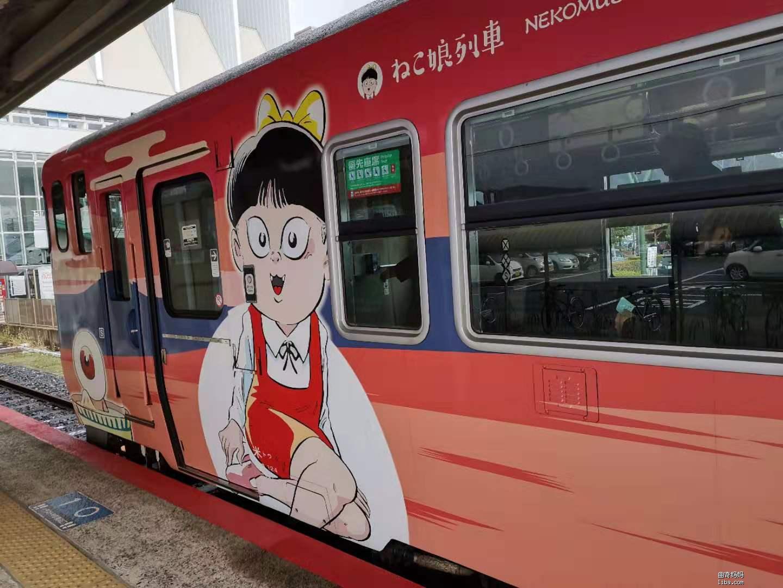 猫女列车.jpg