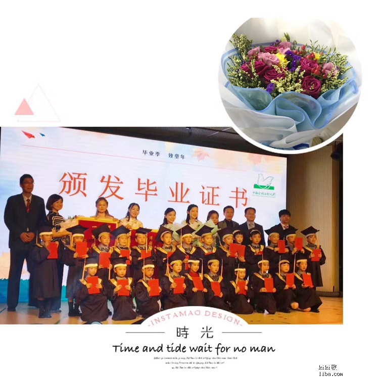 颁发毕业证书s.jpg