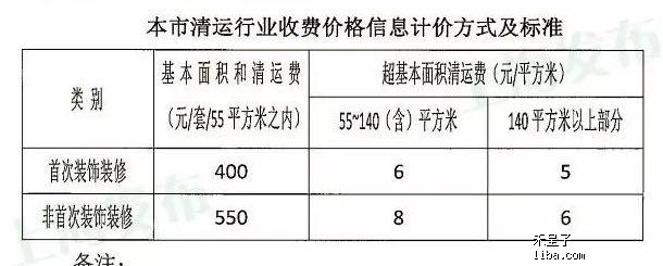 WeChat Image_20200515170150.jpg