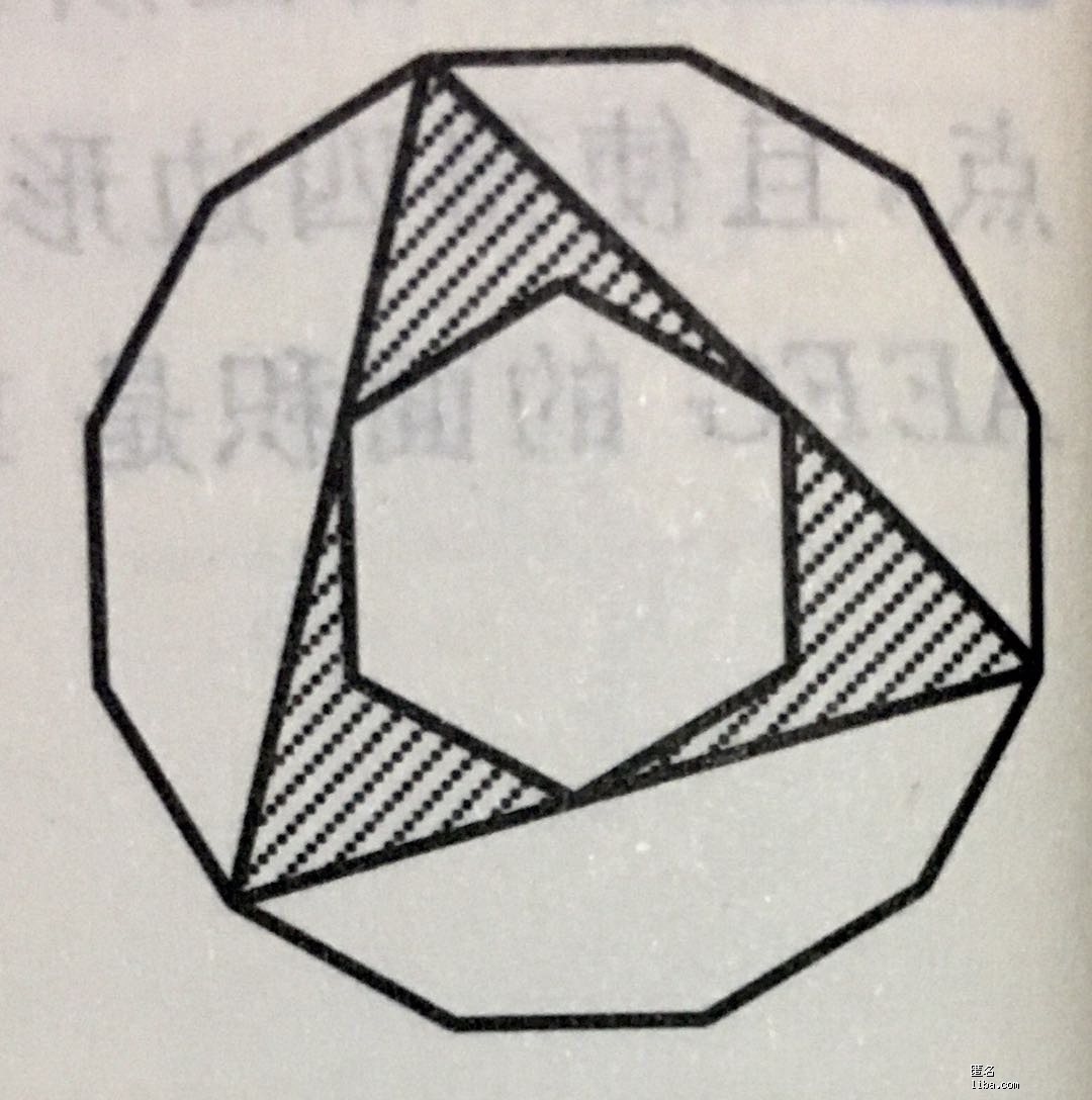 面積 正 三角形