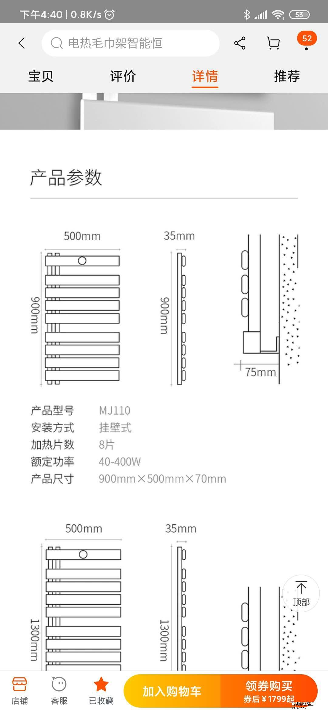 微信图片_20200526170824.jpg
