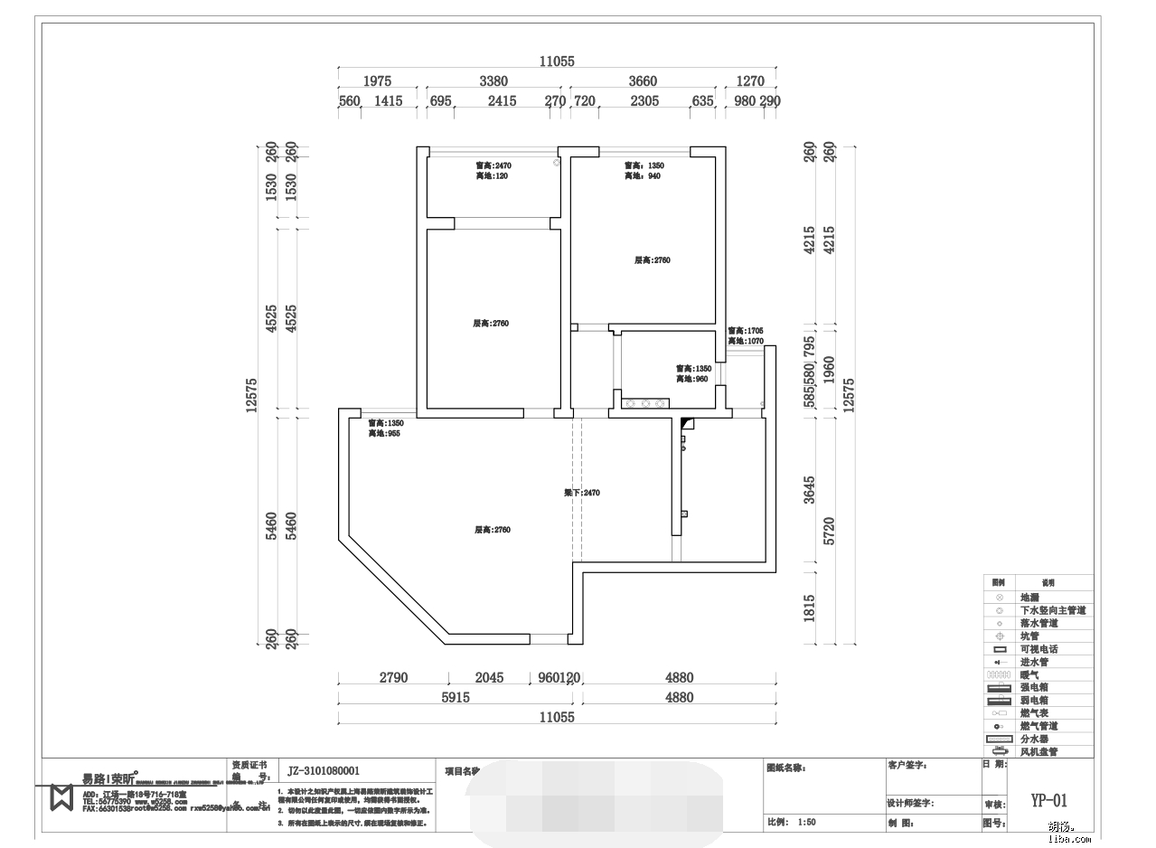 微信图片_202006111435471_看图王.png