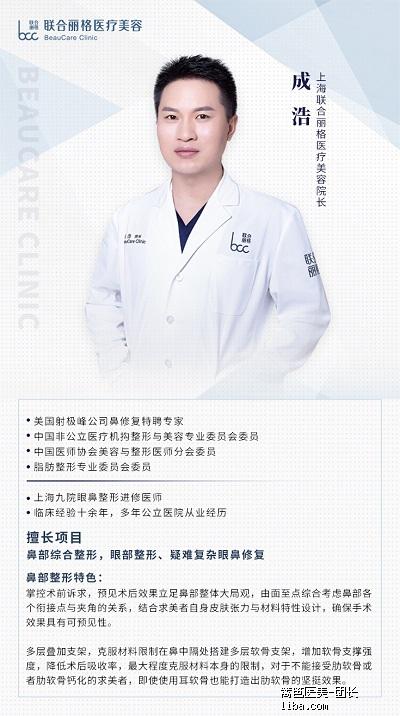 医生.jpg