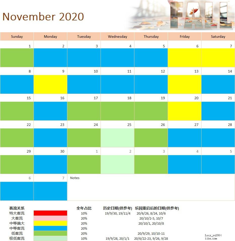 Nov, 2020.jpg