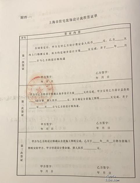 图15.png